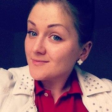 Yana Yakymenko, 28, Kiev, Ukraine