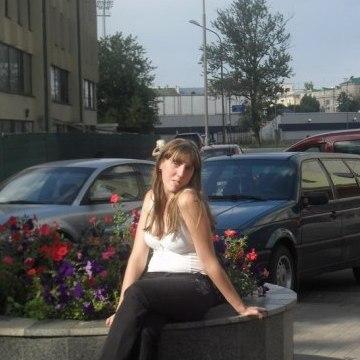 Anna Novikova, 26, Mahilyow, Belarus