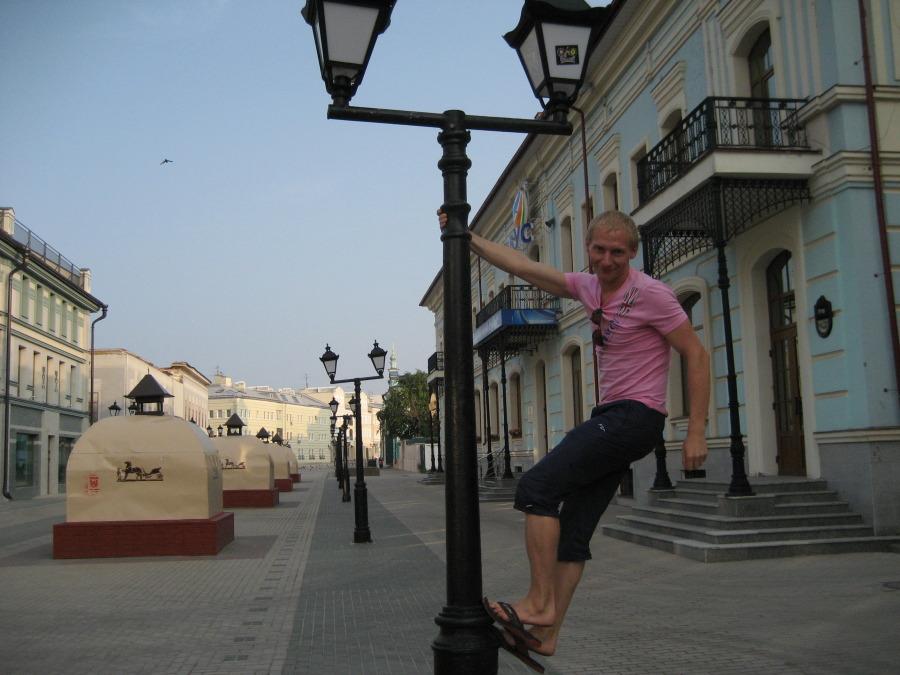 Anton, 33, Nizhny Novgorod, Russian Federation