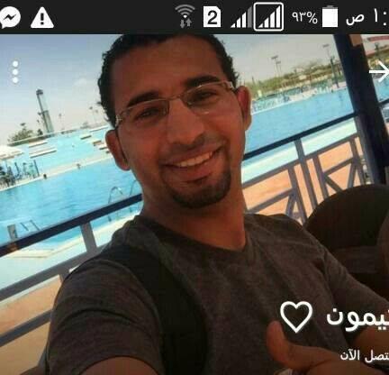 Mohammad Saad, 32, Madinat Sittah Uktubar, Egypt