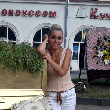 Svetlana Masina, 50, Cheboksary, Russian Federation