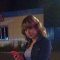 Екатерина, 33, Ridder, Kazakhstan