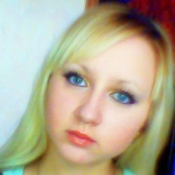 Вероника, 25, Magnitogorsk, Russian Federation