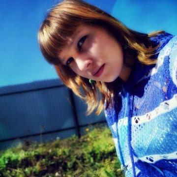 Vlada, 27, Irkutsk, Russian Federation