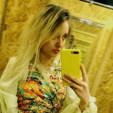 Ксения Новикова, 26, Moscow, Russian Federation