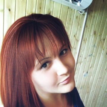 Светлана, 28, Krasnodar, Russian Federation
