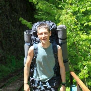 ivan, 33, Taganrog, Russian Federation
