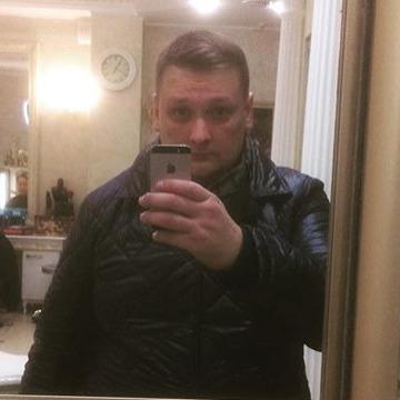 Алексей, 33, Penza, Russian Federation