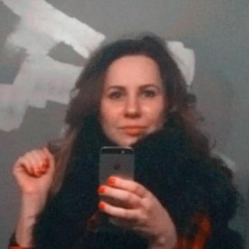 Ирина, 39, Moscow, Russian Federation