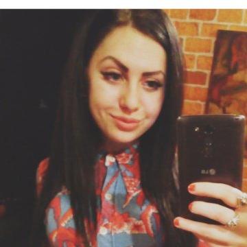 iryna, 24, Kirovohrad, Ukraine