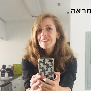 Sivan, 33, Tel Aviv, Israel