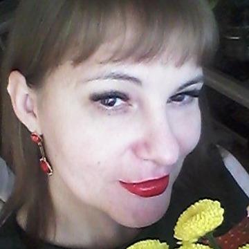 Ирина, 40, Bavly, Russian Federation
