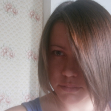 Inna, 31, Kharkiv, Ukraine