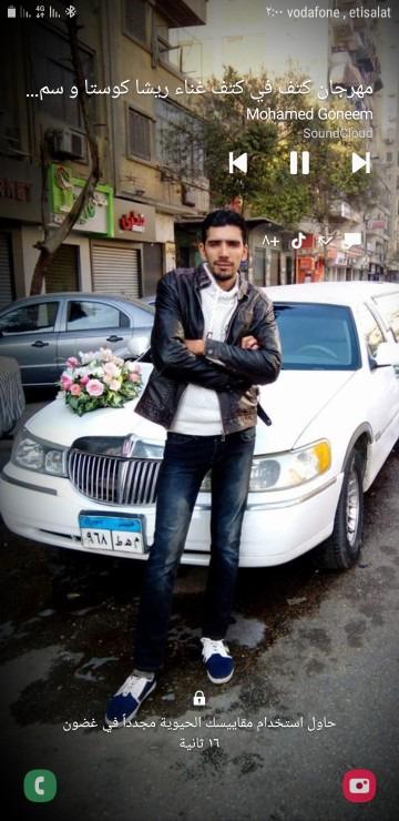 Pasem, 26, Cairo, Egypt