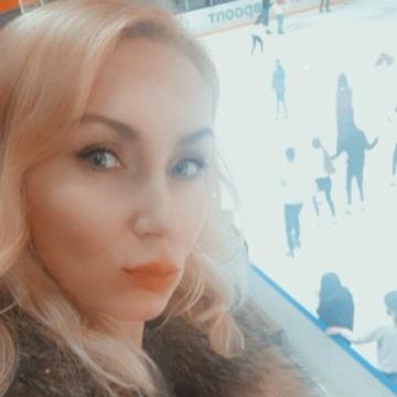 Валентина, 41, Minsk, Belarus