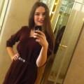 Kateryna, 23, Kiev, Ukraine