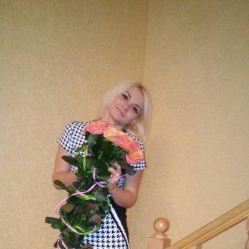 Natali, 34, Kiev, Ukraine