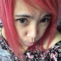 Juneny , 33, Pattaya, Thailand