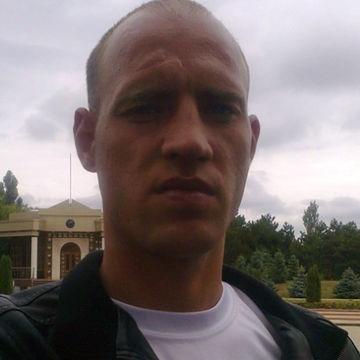Nu Contiaza, 38, Kishinev, Moldova