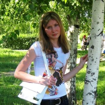 наталья, 32, Volgograd, Russian Federation