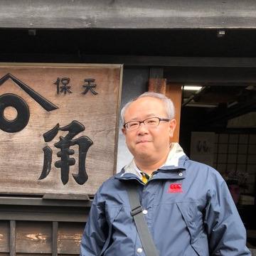 Hirokazu Kihara, 55, Osaka, Japan