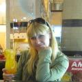 Елена, 34, Dnipro, Ukraine