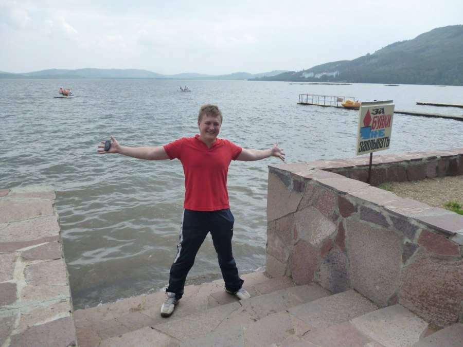 Dmitriy, 35, Ufa, Russian Federation