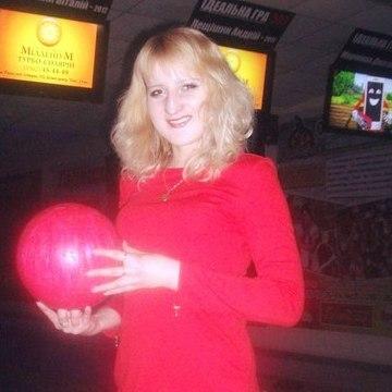 Oksana, 28, Rivne, Ukraine