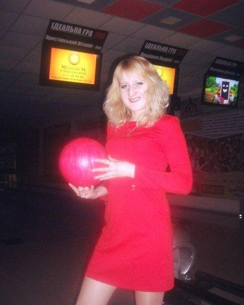 Oksana, 30, Rivne, Ukraine