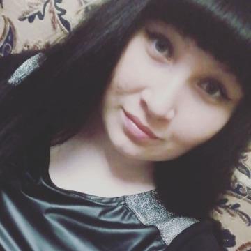 Дарина, 22, Saratov, Russian Federation