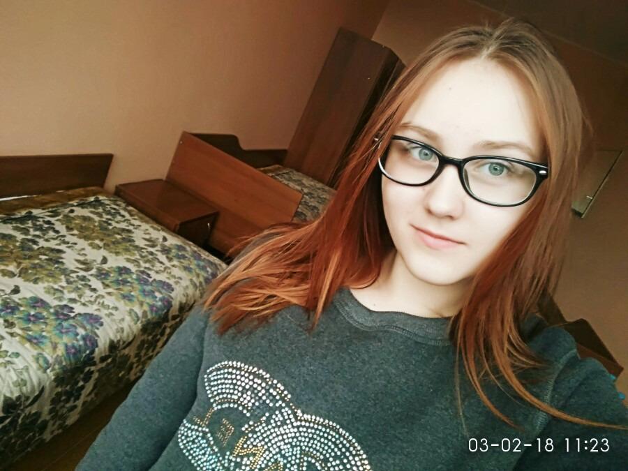 Ксюша, 21, Mahilyow, Belarus