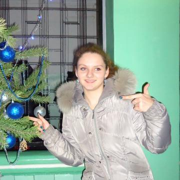 Виктория Митина, 24,