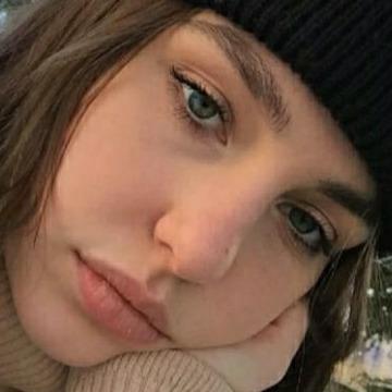Карина, 21, Gelendzhik, Russian Federation