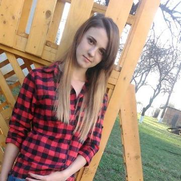 Маша, 23, Dniprodzerzhyns'k, Ukraine