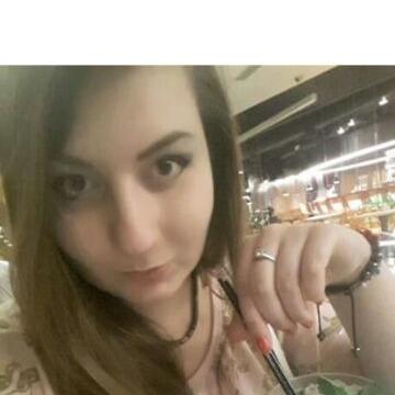 Мария, 22, Zaporizhzhya, Ukraine