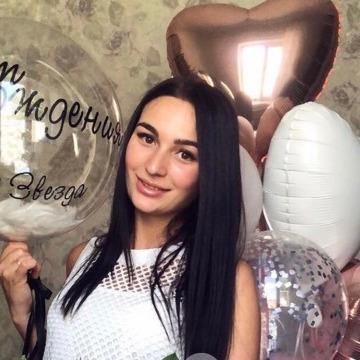 Polia, 24, Kiev, Ukraine