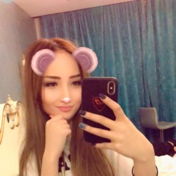 Bisem Fatima, 23, Almaty, Kazakhstan