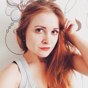 Кристина, 29, Moskovskiy, Russian Federation
