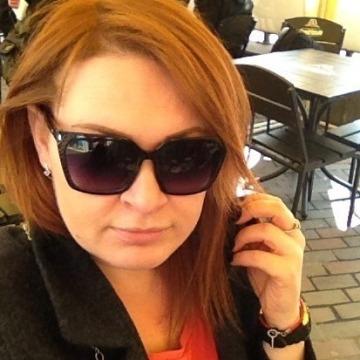 Анна, 36, Moscow, Russian Federation