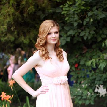Doina, 23, Ialoveni, Moldova