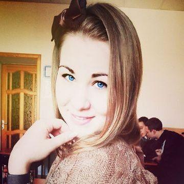 Yuliya, 25, Saratov, Russian Federation