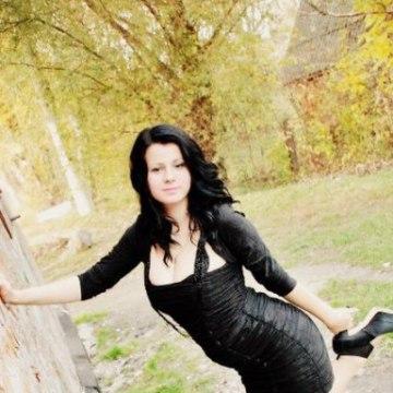 Alena, 23, Khmelnytskyi, Ukraine