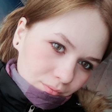 Svetlans, 23, Kamskiye Polyany, Russian Federation