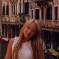 Elena, 26, Yekaterinburg, Russian Federation