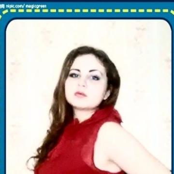 Adria, 24, Tashtagol, Russian Federation