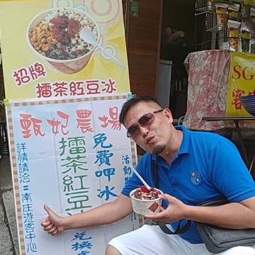 陳小英, 44,