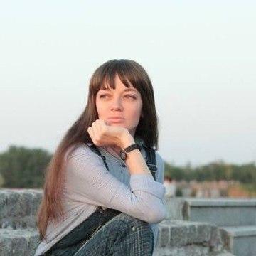 Виктория, 39, Dnipro, Ukraine