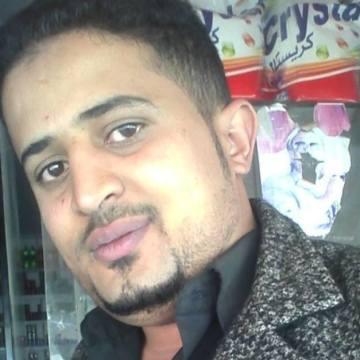 محمد طه, 27, Sana'a, Yemen