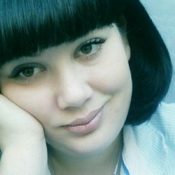 Ann Anna, 29, Donetsk, Ukraine