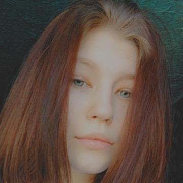 vera, 19, Moskovskiy, Russian Federation